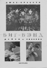 51.russiaprogram.jpg
